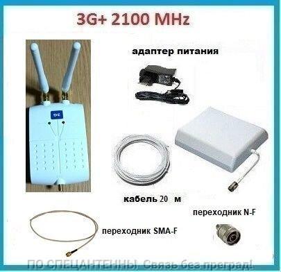 3G интернет на даче - возможно...? - фото pic_565a2378a304f2f_1920x9000_1.jpg