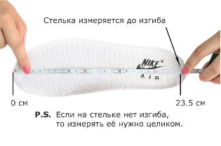 Кожаные шлепанцы мужские черные с логотипом Nike - фото pic_b0e42b8a642e2e3967ba9ab476d6e270_1920x9000_1.png