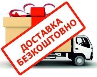 Безкоштовна доставка, Ersag, Турція