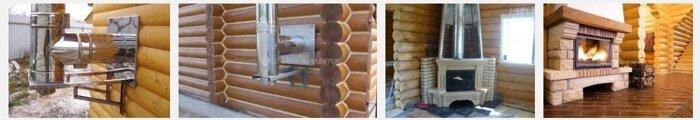 Украина-Киев-дымоход-дымоходная труба-аксессуары для каминов