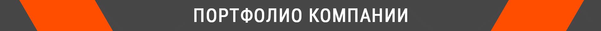 """Консультация """"Выбери свой """"правильный"""" бассейн 2020"""" - фото pic_7241bf40b9e934661b3934958a5c383b_1920x9000_1.png"""