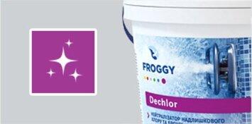 Инструкция по водоподготовке FROGGY - фото pic_84432db9b5212877a42a10f1351e7201_1920x9000_1.jpg