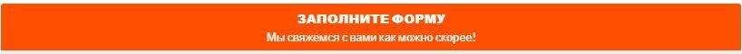 РЕСЕЛЛЕРЫ - региональные представители в Украине - фото pic_d4e2ed1cb3d9caf476147e4c0c0a16a6_1920x9000_1.jpg