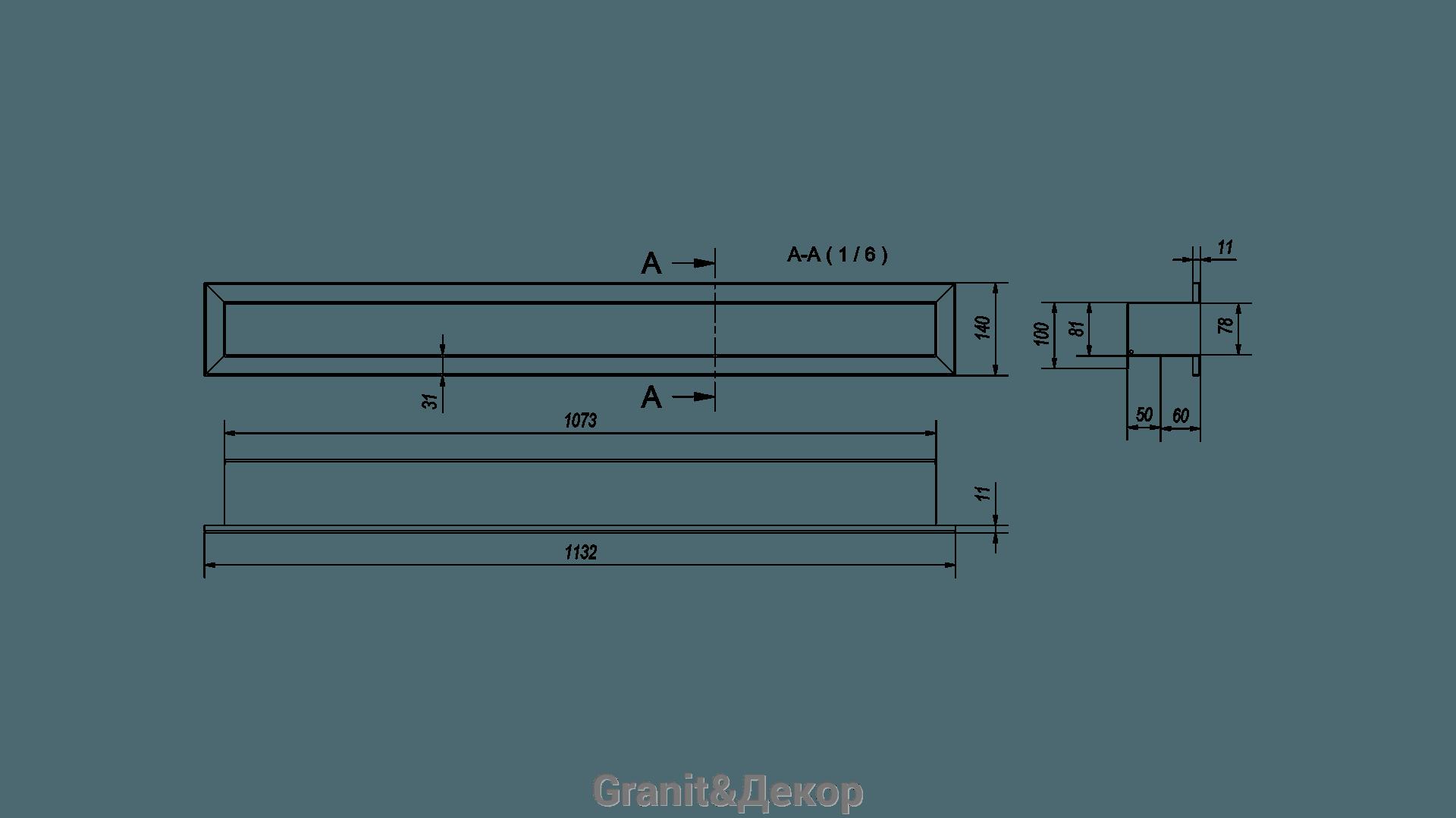 Решітка MILA TUNEL велика 14*113,2 - фото pic_4982328895fb02643ef30e1aa6ed541d_1920x9000_1.png