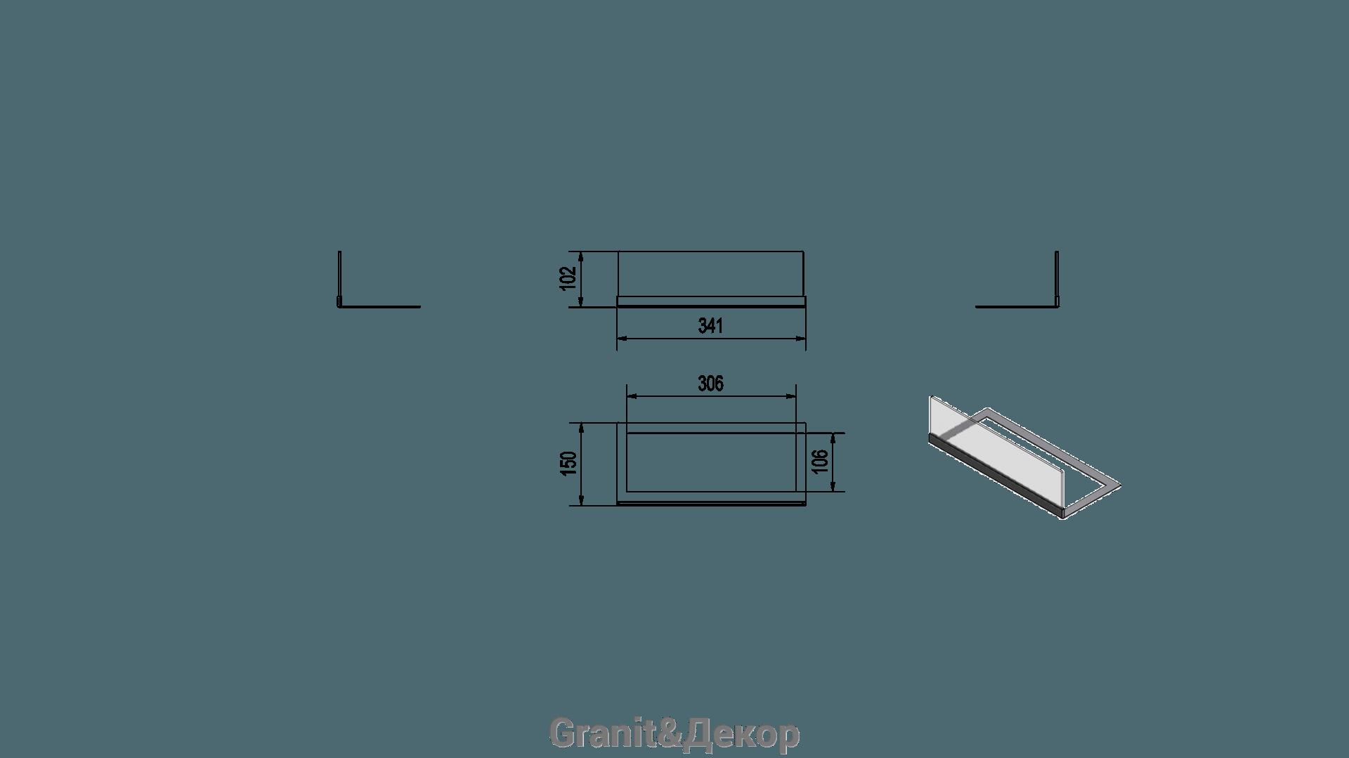 Скло та підставка для біокамінів CHARLIE2 - фото pic_1db6410c91889ed98ec7dd284e49632d_1920x9000_1.png