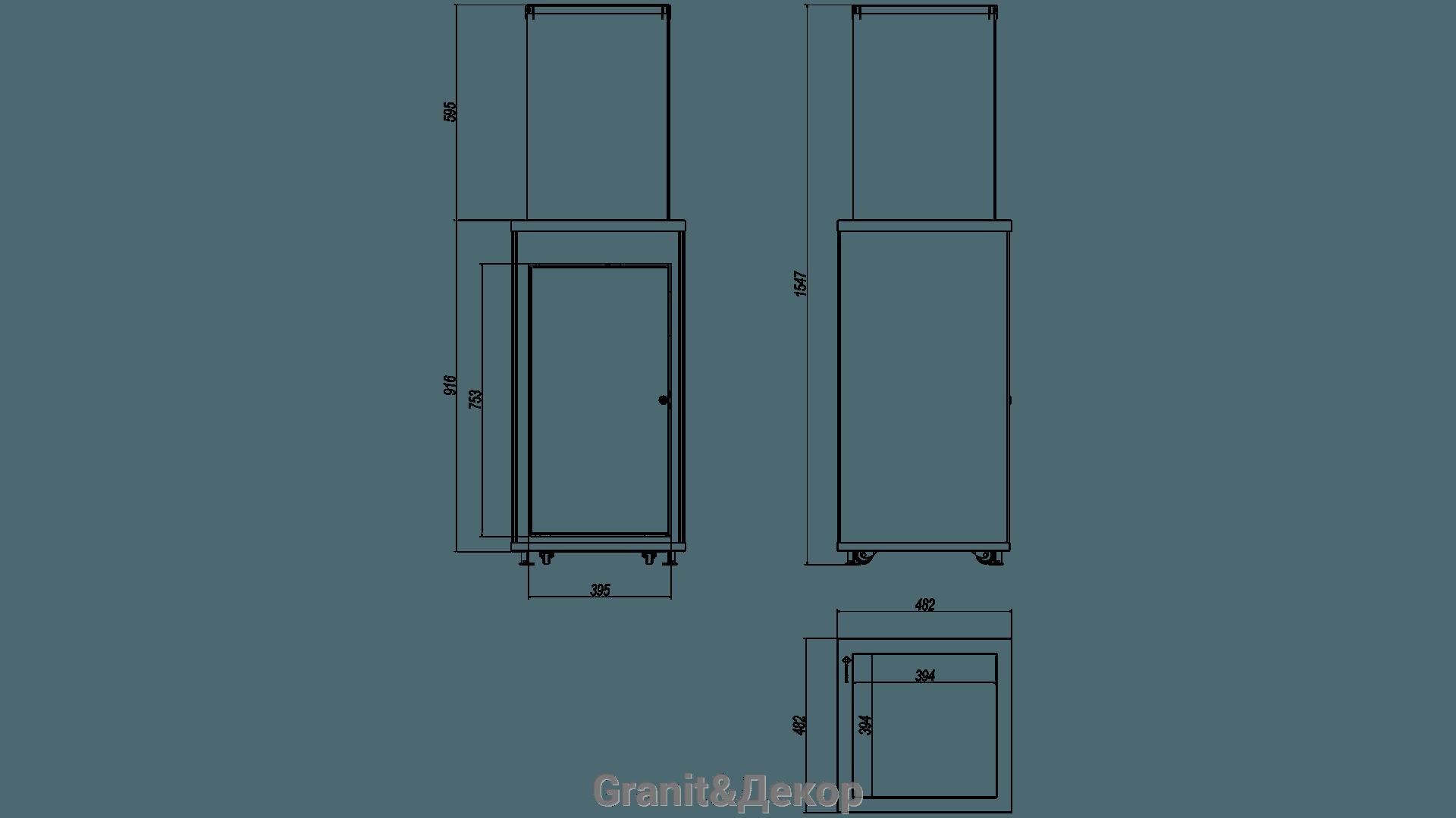 Обігрівач газовий PATIO M білий - фото pic_e36f7ed05f29647c4fd6000fb44b8a5a_1920x9000_1.png