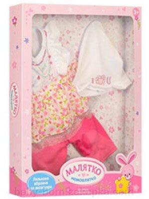 Стильный набор одежды «Весеннее настроение» туника, штанишки, шапочка для куколок Беби Борн в подарочной упаковке - фото pic_33a0f798acb2aa7_1920x9000_1.jpg