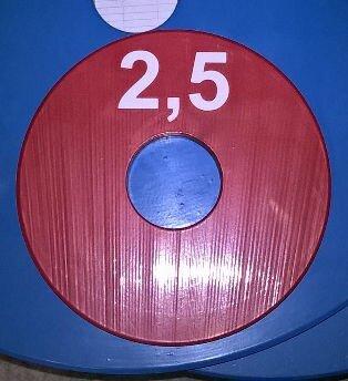 Олимпийский блин для штанги и гантелей 2,5 кг (олімпійський млинець диск утяжелитель) - фото pic_99c023c70ccda29_1920x9000_1.jpg