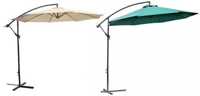 Садовый зонт 2,7 м - фото 1