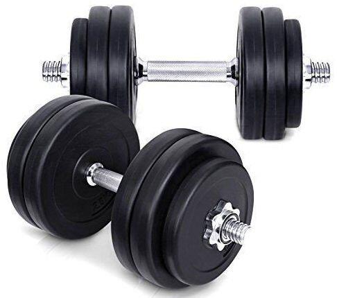 Гантели наборные 2*15 кг с металлическим грифом (30 кг общий вес) - фото pic_db0d6d9c89f259d_1920x9000_1.jpg