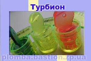 pic_1f73cf2bb48fa08_700x3000_1.jpg