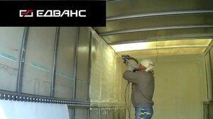 Теплоизоляция ППУ в Украине