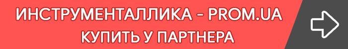 pic_ebbbe4ae2685030_1920x9000_1.jpg