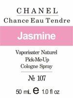 Женские верссии духов 50 мл от 2 грн. за миллилитр - фото 107 «Chance Eau Tendre» от Chanel - 50 мл