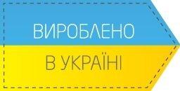 Пинпоинтер (целеуказатель) Украина - фото pic_e30e9573cf91ea3_700x3000_1.jpg
