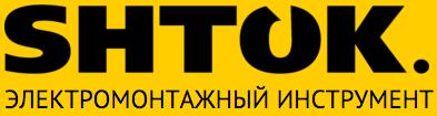 Кабелерез 170 мм 1000В SHTOK - фото ШТОК купить в Украине