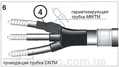 Переходная муфта TRAJ-12/1X 150-240 Raychem - фото pic_b8c866bbbc8d62b_700x3000_1.jpg