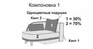 pic_09d411331603030_1920x9000_1.jpg