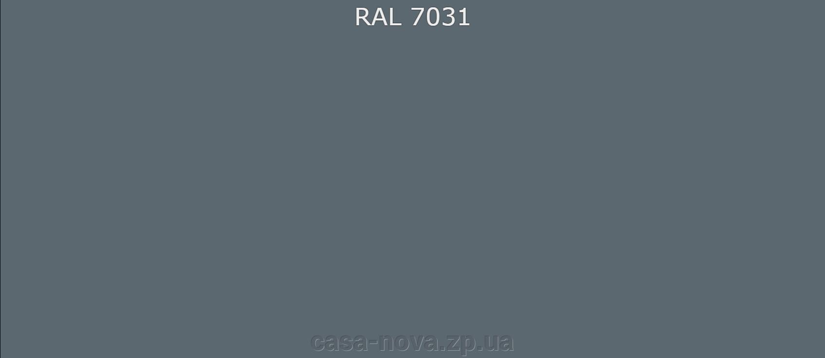 RAL 7031 выкраска
