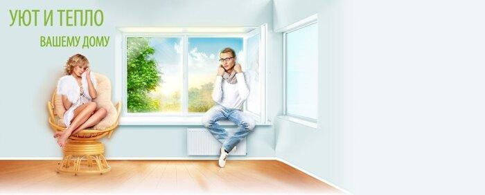 установить окно