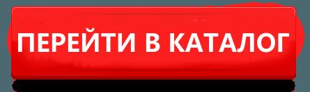 Спортивный костюм с капюшоном Kiro Tokao - 462K красный - фото pic_18b0d4df5e4c448_700x3000_1.png