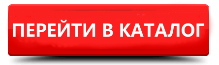 pic_bf1b257b2fc48f8_700x3000_1.png