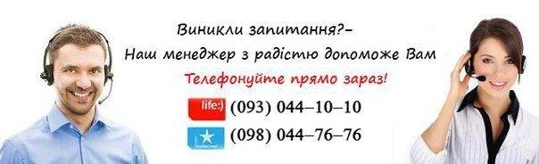 pic_73669ecb4a3abe6_700x3000_1.jpg