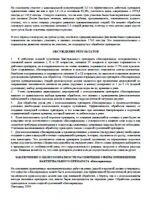 Биологический уничтожитель личинок комара Биоларвицид-100 - фото pic_108fa2182689f4c_1920x9000_1.jpg