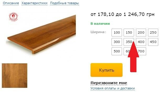 Цена Данке коричневый дуб