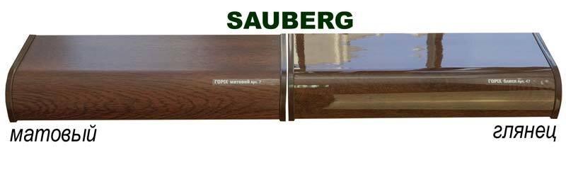 Сравнение подоконника Сауберг орех глянец и матовый