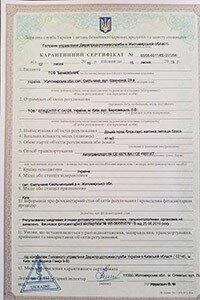 Сертифицированный брус для саун ольха Киев