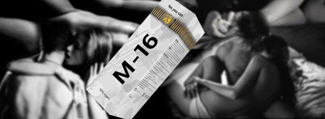 Спрей М-16 , спрей для потенции М16М-16 - Препарат для поднятия либидо и потенции - фото м 16,спрей м 16,купить м 16