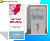Мадам Оргазм-Madam Orgasm - возбуждающий крем-гель для женщин - фото Madame Orgasme - возбуждающий крем-гель (Мадам Оргазм)