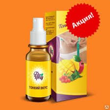 Спрей для похудения Fito Spray Ultra Slim - фото Fito Spray для похудения