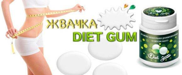 жвачки Diet Gum