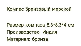pic_d8b6be15916dfb5e07d4cb97e72c7542_1920x9000_1.png