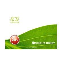 Сильвер-макс коллоидное серебро антисептик природный антибиотик - фото pic_d6eeb8330feb7f0_700x3000_1.jpg