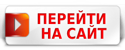 О нас - фото pic_0be1eb2fea37aab83c13a2623373d97b_1920x9000_1.png