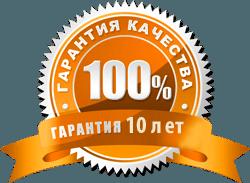 Акриловая угловая ванна Тритон Сабина 160х160х68 - фото 1