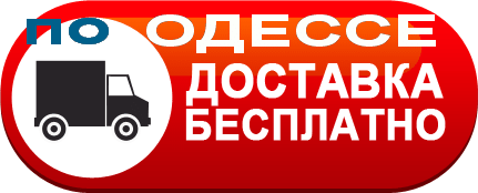 Ванна акриловая Тритон Соната 180х115х61 - фото Бесплатная доставка по Одессе