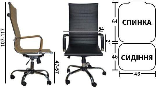Офисное кресло C031 - фото 2