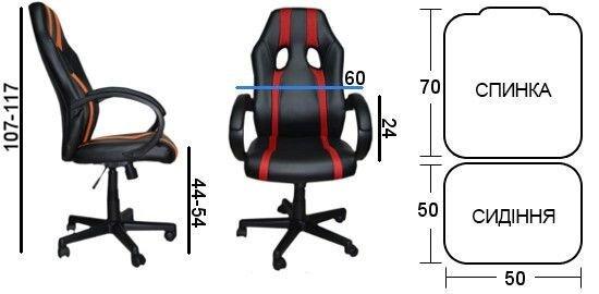 Офисное кресло C598 - фото 2