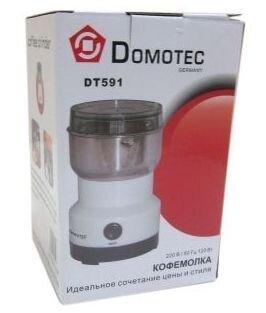 Электрическая кофемолка Domotec DT591 - фото 5