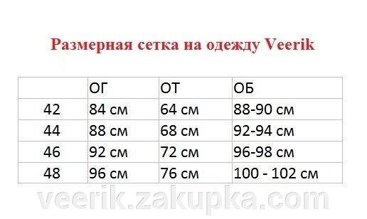 """Пляжная туника """"Гоа"""" шифон - фото 1"""