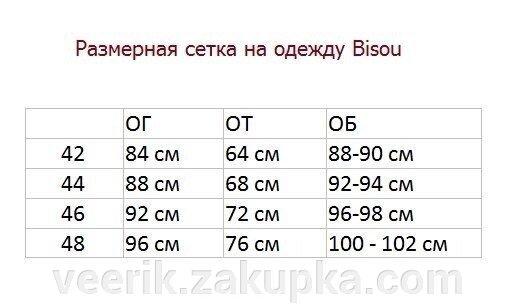 """Платье """"Женские штучки"""" шпатель - фото 1"""