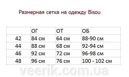 """Купальник раздельный """"Акварель"""" - фото 1"""