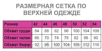 pic_ffbe5ea50d88766_1920x9000_1.jpg