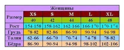 "Штаны женские ""Ромен"" стрейч джинс - фото pic_bd18f3b0d8e3632_1920x9000_1.jpg"