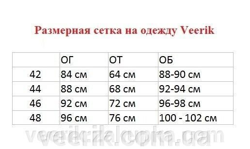 pic_06fe520d2aa9be3_700x3000_1.jpg