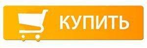Planet SPA Altai (Планет СПА Алтай) - лосьон для усиления роста волос - фото pic_9384c76e67a8d86199f18b08951ba5dd_1920x9000_1.jpg